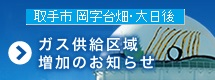 bn_increase05