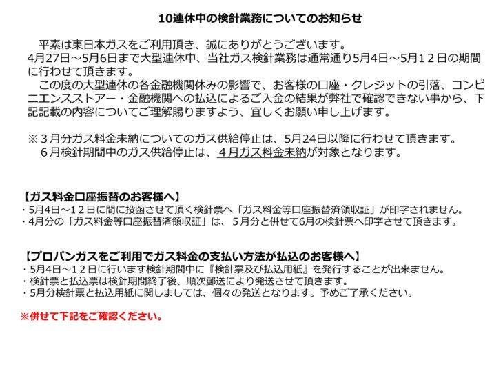 HP_GW_01
