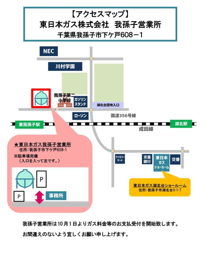 ★SR案内_縦ver4-2_01